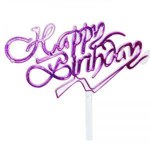 紫色Happy Birthday插牌