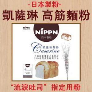 日本凱薩琳高筋麵粉 1kg