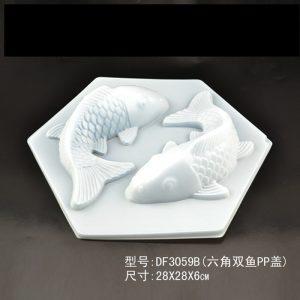 六角魚PP