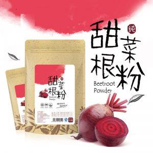 紅甜菜根粉